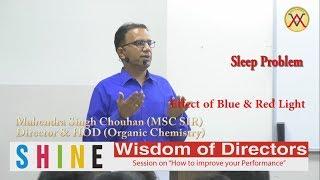 नींद का ब्लू रौशनी और रेड रौशनी से सम्बन्ध _Session by MSC Sir_Vibrant Academy