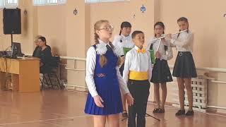 День школы 2018. КГУ ОСШ №4 им. Н. К. Крупской