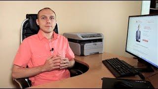Создание и обновление сайта: Максим Набиуллин специалист по сайтам в Уфе