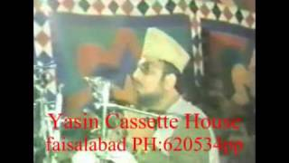 Allama ehsan Elahi Zaheer 23rd march1987(last speech)3