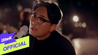 [MV] Lee Seung Chul(이승철), TAEYEON(태연) _ My Love (Duet Ver.)