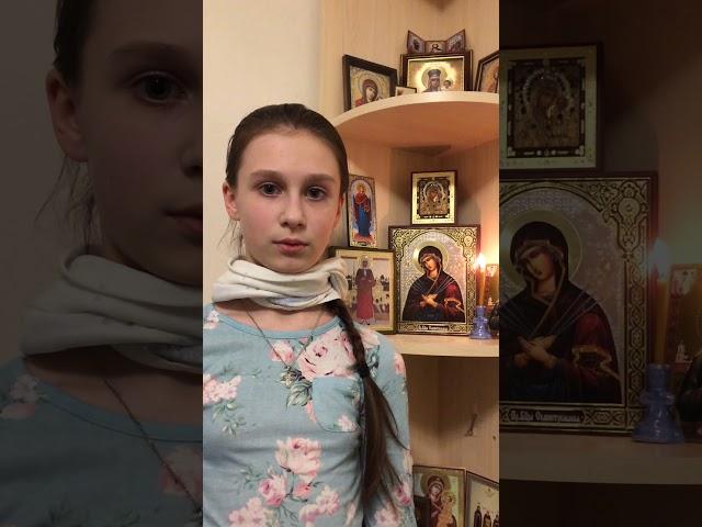 Изображение предпросмотра прочтения – АнастасияКрупнова читает произведение «Девушка пела в церковном хоре» А.А.Блока