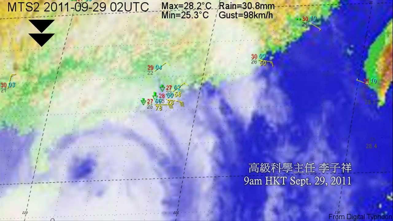 2011 颱風 納沙 (Typhoon Nesat) 風暴消息 11/17 - YouTube