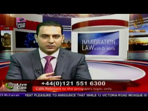 Immigration Law with Adil Malik 30th September 2017
