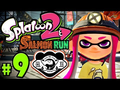 Splatoon 2 - Salmon Run PART 9 - Nintendo Switch Gameplay Walkthrough - New Gear: Headlamp Helmet