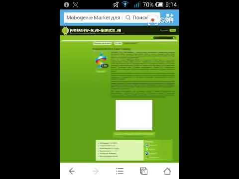 Как скачать  Mobogenie на Андроид