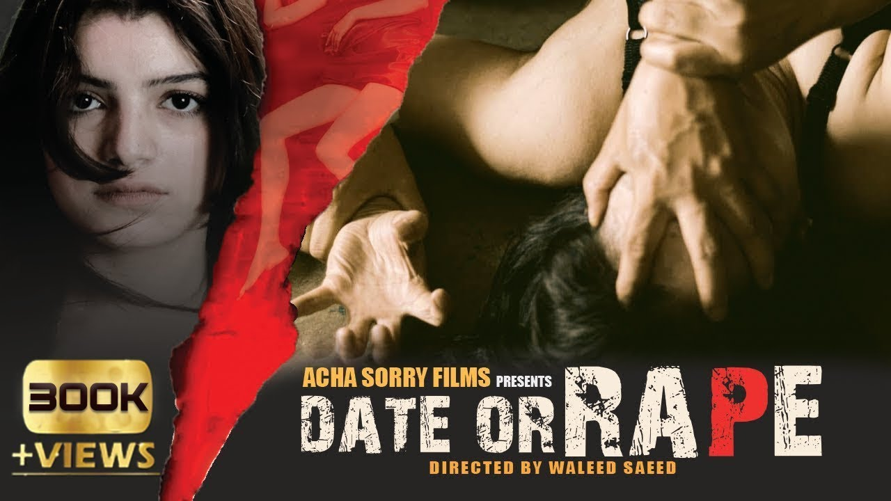 Download DATE OR RAPE SHORT FILM   VALENTINES DAY SPECIAL   ACHA SORRY FILMS   DIRECTED BY WALEED SAEED