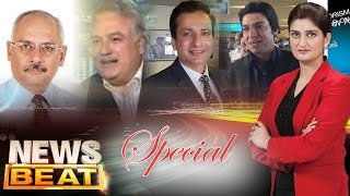 Pervez Rasheed Gafil Ya Hazir | News Beat | SAMAA TV | Paras Jahanzeb | 30 Oct 2016