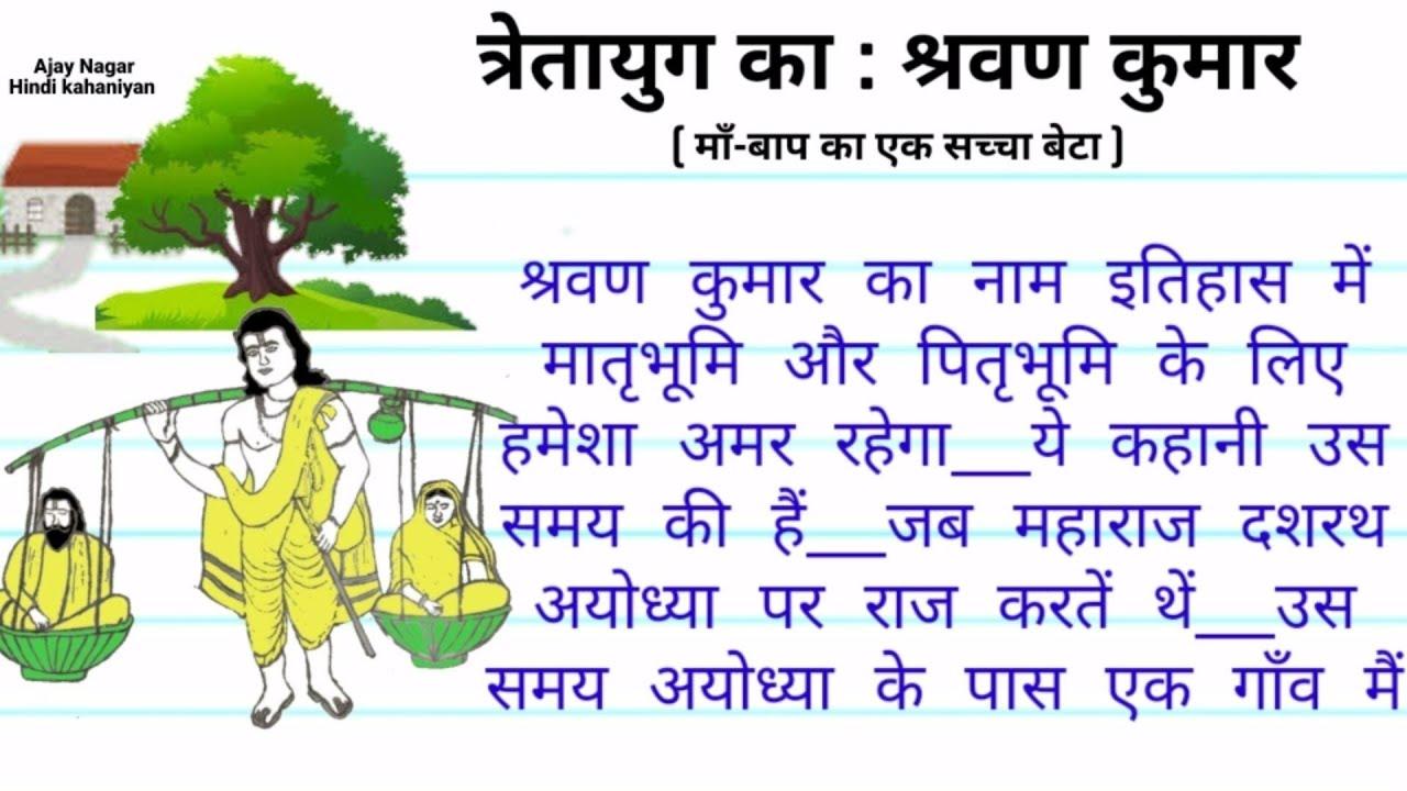 Hindi sex stories in hindi pdf