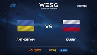 Anthony04 vs Carry , WESG 2017 Hearthstone European Qualifier Finals