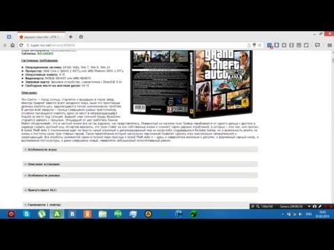 Где скачать пиратскую GTA 5+все обновления+все патчи???Ответ в видео!!!