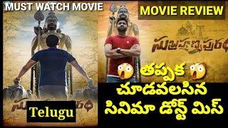 Subramaniapuram 2018 Telugu movie review | Hollywood movies dubbed in telugu | sumanth hebba Patel