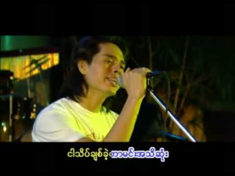 Best of Myanmar Songs