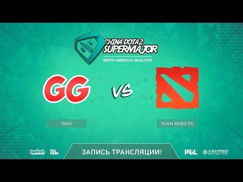 Leviathan vs is GG - China SuperMajor 2018 - Game 1