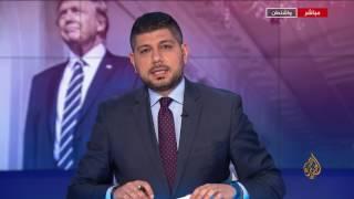 عهد ترمب - نافذة واشنطن 29/03/2017