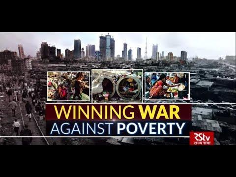 In Depth - Winning War Against Poverty