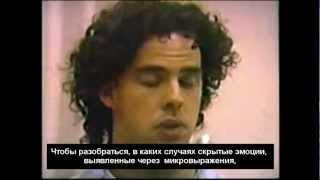 Обмани меня Путин Иваново.flv