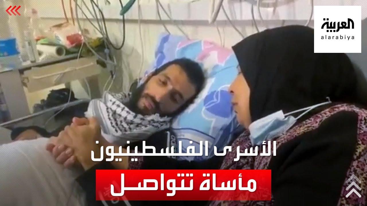 العربية تلتقي عائلات أسرى ينفذون إضراب جوع بسجون إسرائيل