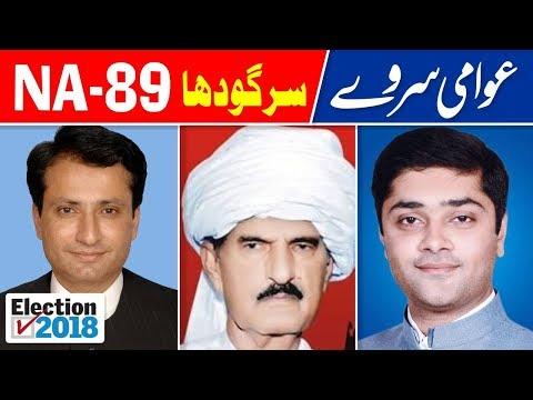 NA 89 Sargodha | Election Survey Pakistan | Election 2018 | Election Box