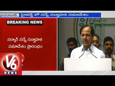 CM KCR speech on Intensive Household Survey 2014 at Hitex - Hyderabad