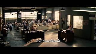 ตัวอย่างหนัง - The Wolf of Wall Street (Official Trailer Sub-Thai)