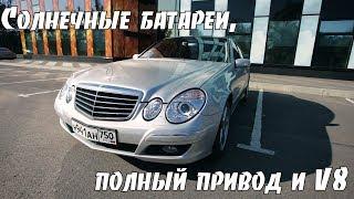 ОколоТОПовый Mercedes-Benz   w211 e500