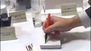 室温で電子回路を描く
