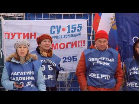 СИБИРСКИЙ БАНК СБ РФ - СБЕРБАНК Новосибирск