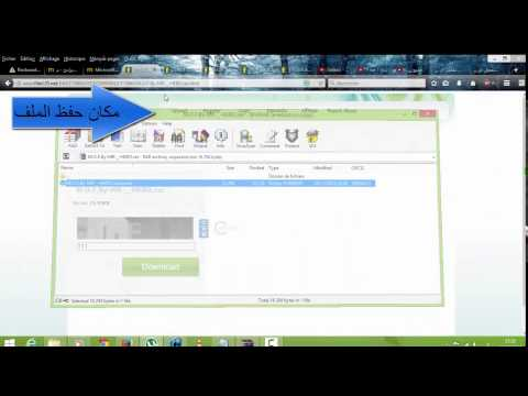 torrents microsoft office 2007