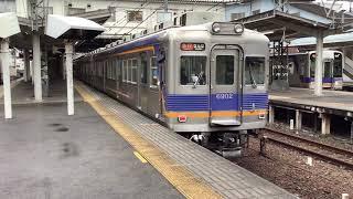 南海電気鉄道高野線6000系 6902 (河内長野駅で撮影)