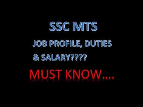 SSC MTS JOB PROFILE, DUTY AND SALARY...