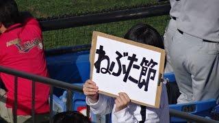 青森山田「ねぶた節(得点歌)」151115 明治神宮 神宮大会 東邦戦.