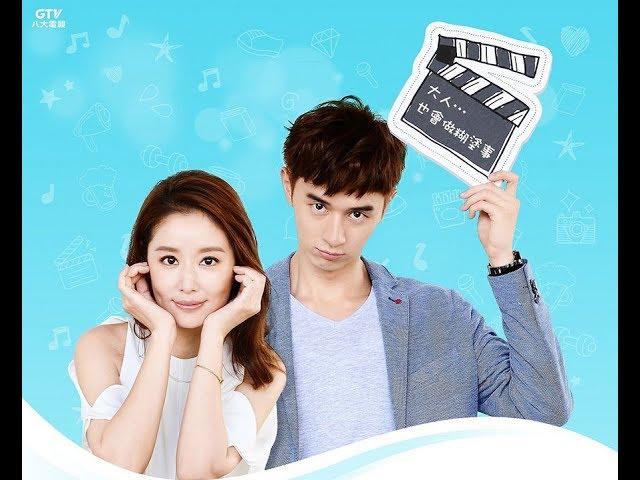 My Dear Boy M/V | Love Song (English Sub Lyrics) + Chinese Drama Trailer | Ruby Lin + Derek Chang