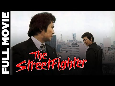 The Streetfighter (1974) | English Kung Fu Movie | Shin'ichi