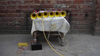 karman horn Deh Shiva Bar Mohe Ehai