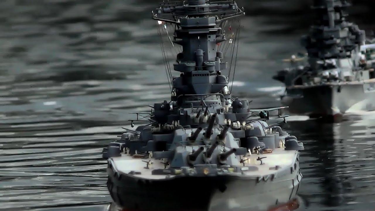 連合艦隊 戦艦大和/航空戦艦伊勢