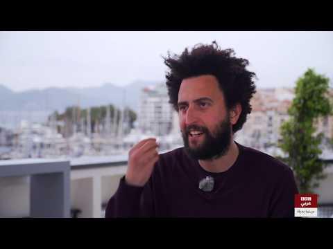 سينما بديلة: المخرج  علاء الدين الجم يتحدث عن فيلمه 'السيد المجهول'Unknown Saint Cannes 2019