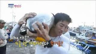 1 GenSan Fishport on Korean TV Food Travel Show   GenSan News Online Mag