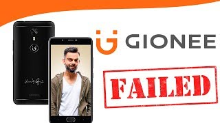 where-is-gionee-is-gionee-dead