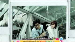 ยิ้ม - Jetset'er (เจ็ทเซ็ตเตอร์) [Official MV]