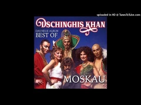 Dschinghis Khan - Moskau '99 (Radio Edit) eurodance 70s 80s [2018 Remastered Mix]