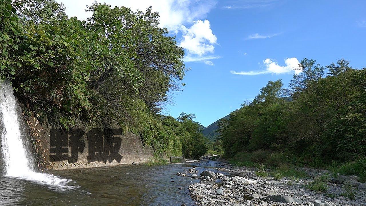 2泊目の野で素麺作って川で涼をとりながらキャンプ飯