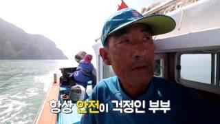 여행끝판왕! 섬 여행 1탄-신안군 우이도 [전국시대]