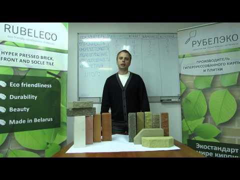 Коэффициент теплопроводности керамического и облицовочного кирпича