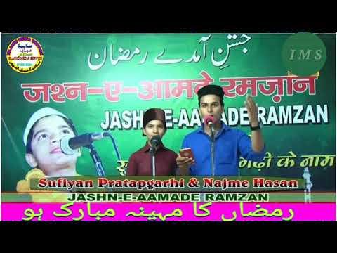 Latest_Naat_Sufiyan_Pratapgarhi   Ramzan ka mahina Mubarak ho    by. ISLAMIC MEDIA SERVICE