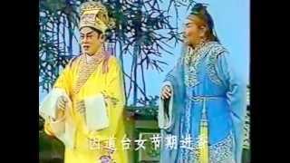 """琼剧:陈华 红梅 王黄文主演 """"搜书院""""(责徒)珍贵片段!Hainanese opera"""