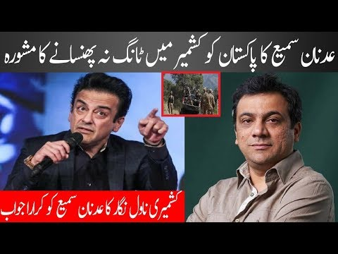 adnan-sami-on-pakistani-trolls:-they-are-helpless-&-misguided
