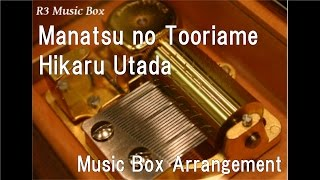 Gambar cover Manatsu no Tooriame/Hikaru Utada [Music Box]