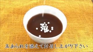 http://www.kuzu-warabi.jp/ 福岡県朝倉にある廣八堂本社. 本葛使用のお...