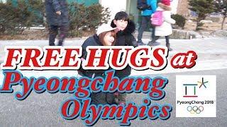 2018年2月9日(金) 韓国・平昌オリンピックの開会式が行われた会場で フ...